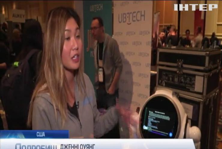 Виставка майбутнього: у Лас-Вегасі представили дивовижну електроніку