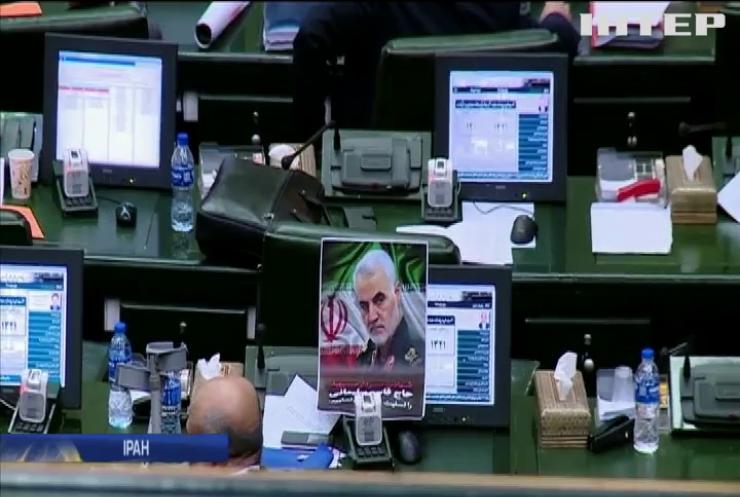 """В Ірані оголосили армію США і Пентагон """"терористичними організаціями"""""""