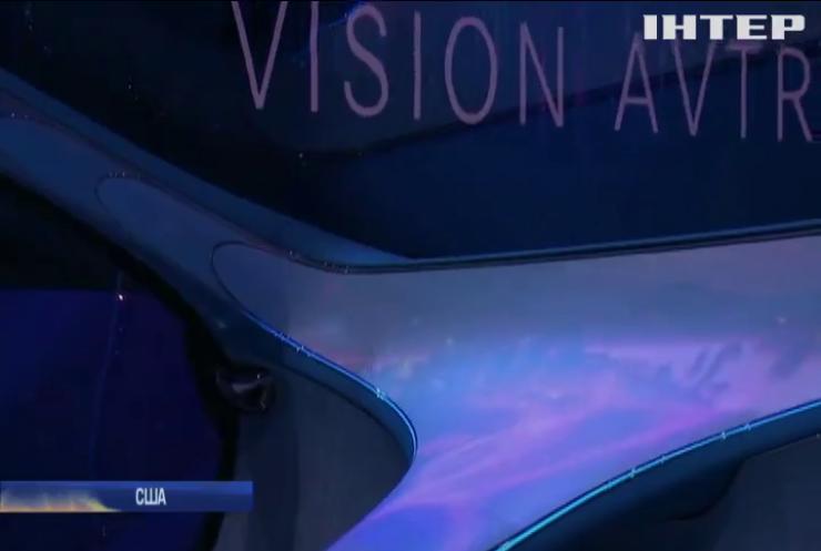 """CES 2020: Mercedes-Benz представила концепт-кар у стилі """"Аватар"""""""