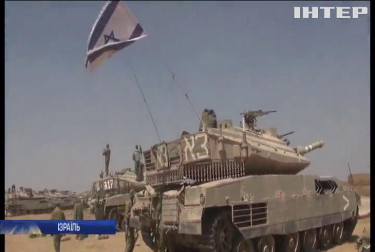 Ескалація на Сході: війська Ізраїлю привели у повну бойову готовність