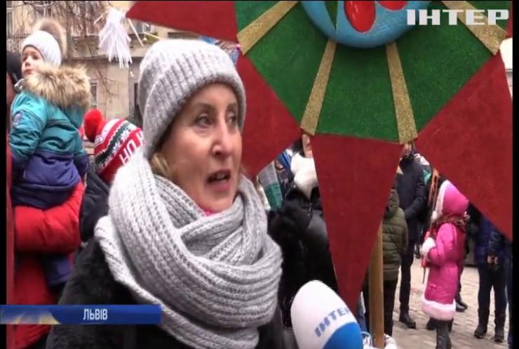 Звіздарі зі всієї України пройшлися середмістям Львова