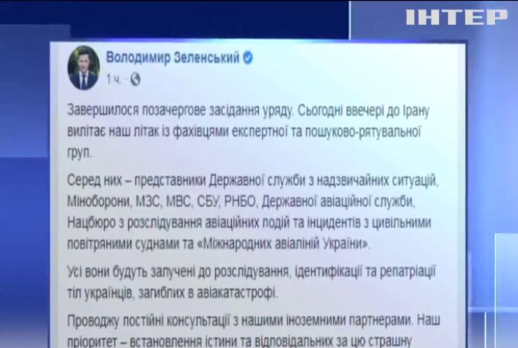 Авіакатастрофа Boeing 737: Україна направила експертів до Тегерану - Володимир Зеленський