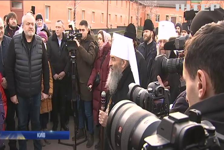 Діти з окупованих територій відсвяткували у Києві Різдво Христове