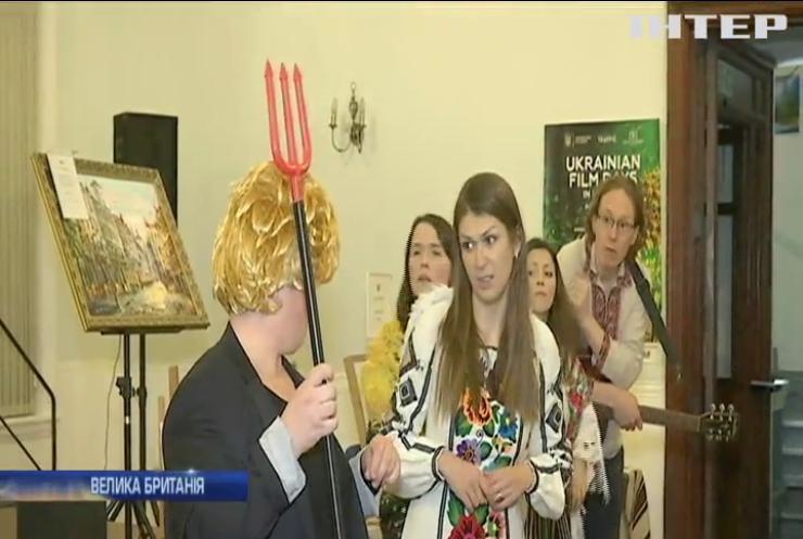До Лондона завітав дух українського Різдва
