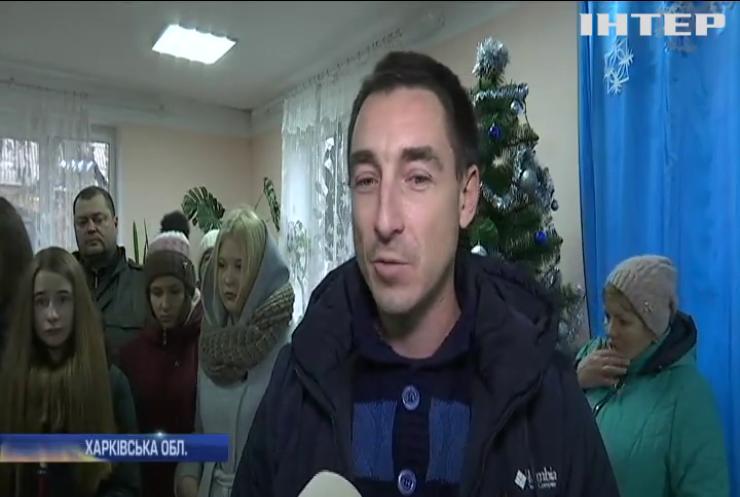 Лишились без освіти: у Харківській області вирішили зекономити на дітях