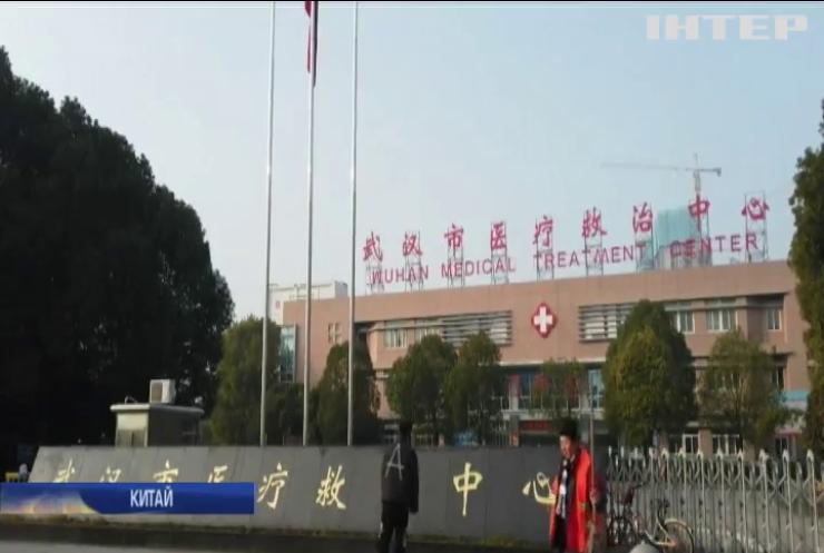 У Китаї від невідомої раніше хвороби помер перший пацієнт