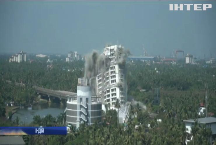 В Індії потужні вибухи зруйнували дві елітні багатоповерхівки