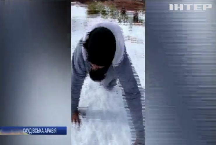 У пустелі Саудівської Аравії випав сніг