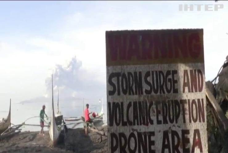 На Філіппінах вивергається вулкан: влада оголосила евакуацію