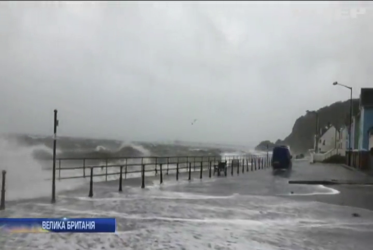 Північну Ірландію накрило штормом