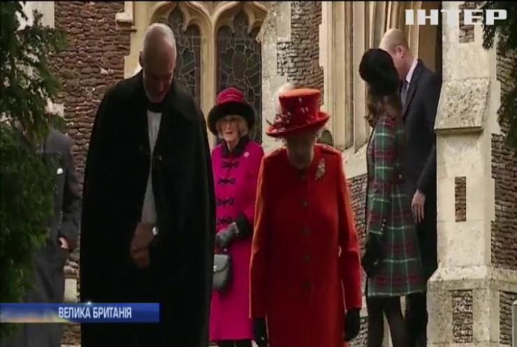 Королева Єлизавета ІІ підтримала бажання принца Гаррі жити за власний рахунок