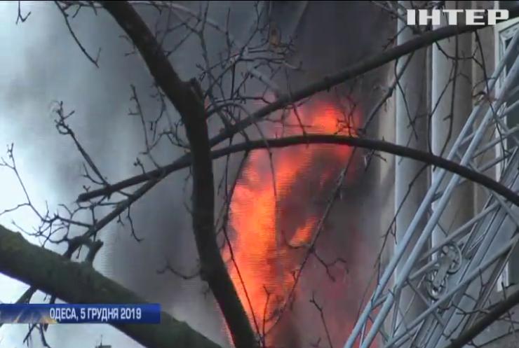Завгоспу Одеського коледжу повідомила про підозру у справі про пожежу