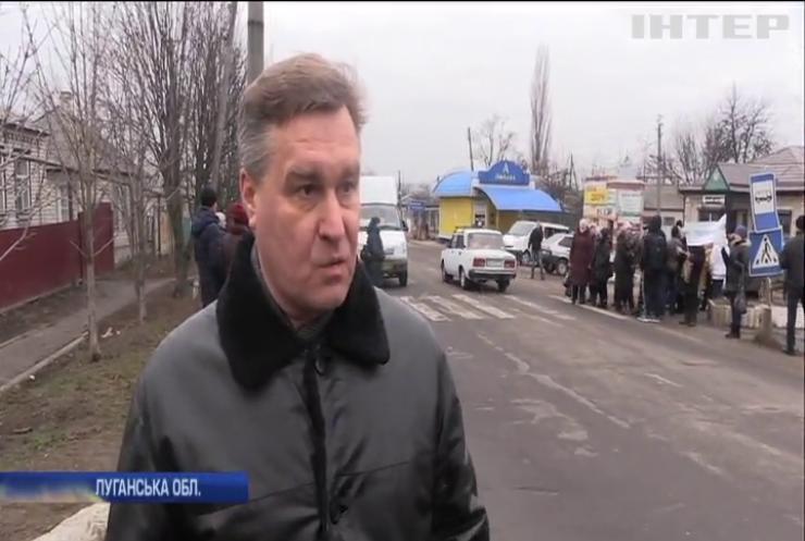 """""""Закон про працю"""": жителі Лисичанська закликають захистити права робітників"""