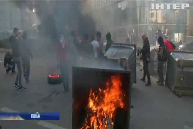 У Лівані розгорілися масові протести