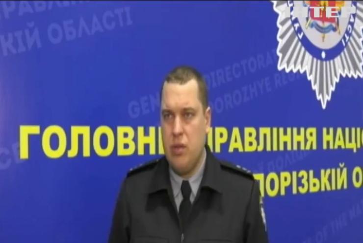 На Дніпропетровщині викрили нарколабораторію