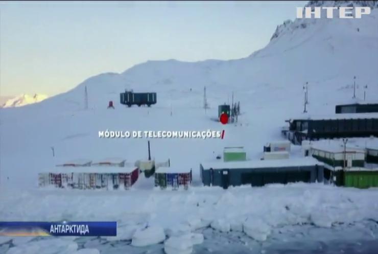 Бразилія відкриє нову станцію в Антарктиді
