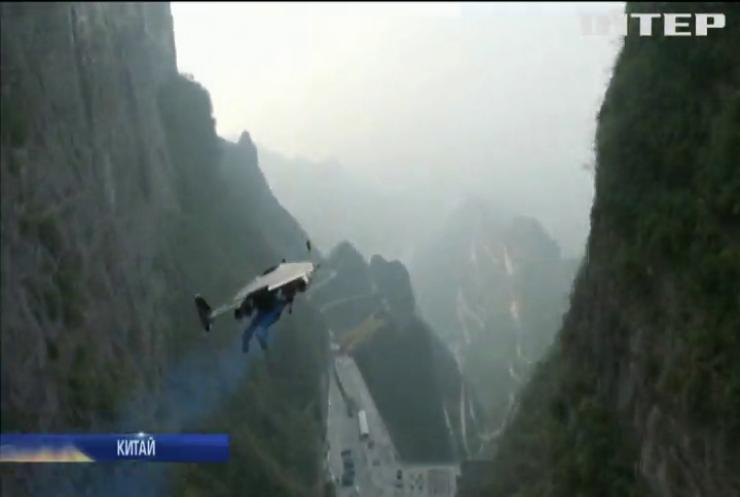 Французькі каскадери пролетіли на реактивних двигунах через печеру у Китаї