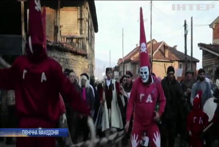 У Північній Македонії зустріли Старий Новий рік страхітливим парадом