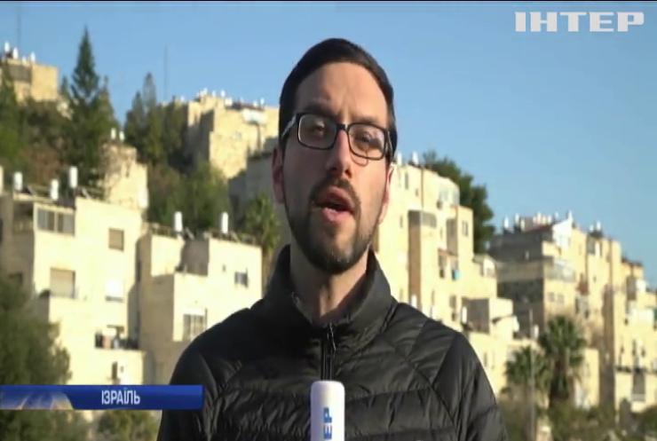 Ізраїль закликає зупинити ядерну програму Ірану