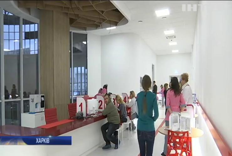 """""""Червона лінія життя"""": за підтримки депутата облради Юлії Світличної у Харкові провели благодійну акцію для онкохворих дітей"""