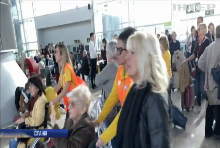 В Іспанії горів термінал аеропорту