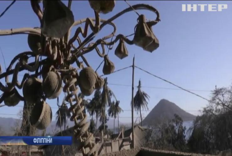 Вулкан зруйнував десятки будинків на Філіппінах