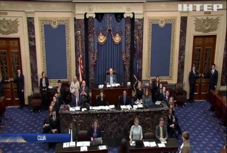 В Сенат США передали обвинувачення щодо Дональда Трампа