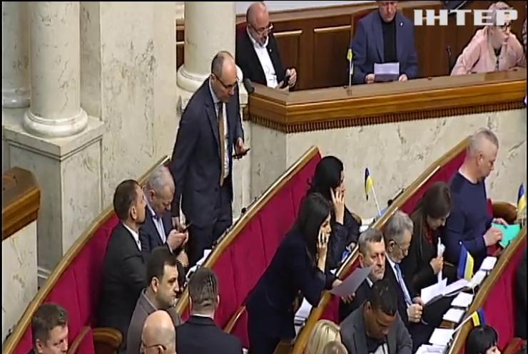 В Україні прийняли закон про загальну середню освіту