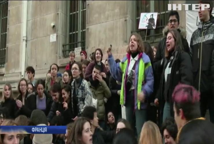 До масштабний страйків у Франції долучилися школярі