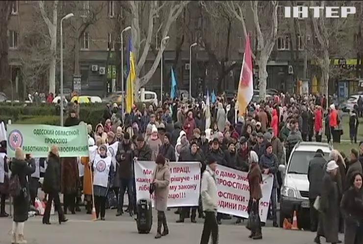 """Трудове законодавство в Україні: """"Опозиційна платформа - За життя"""" закликає захистити права робітників"""