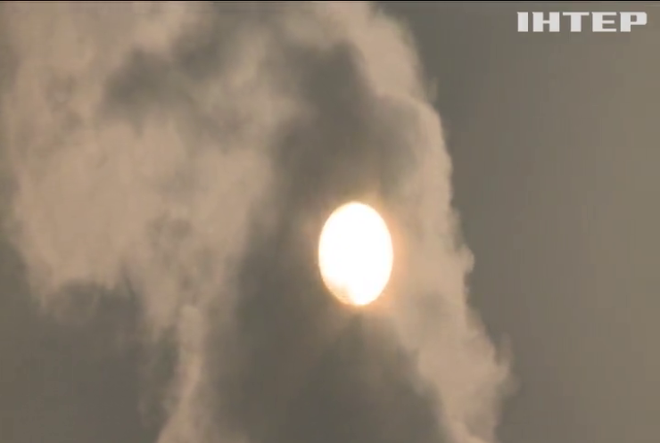 Балкани затягнуло отруйним туманом