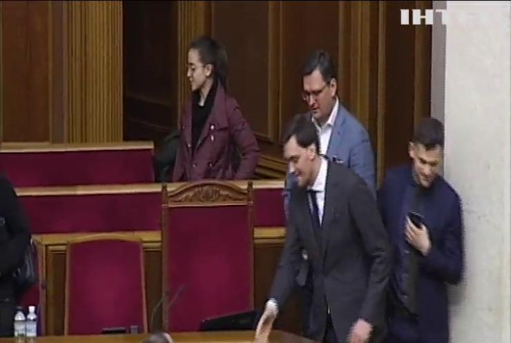 Олексій Гончарук написав заяву про відставку
