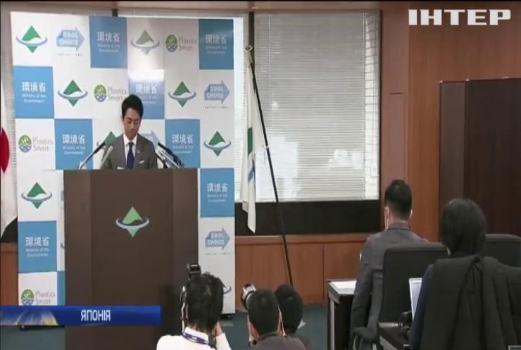 У Японії міністр навколишнього середовища пішов у декрет