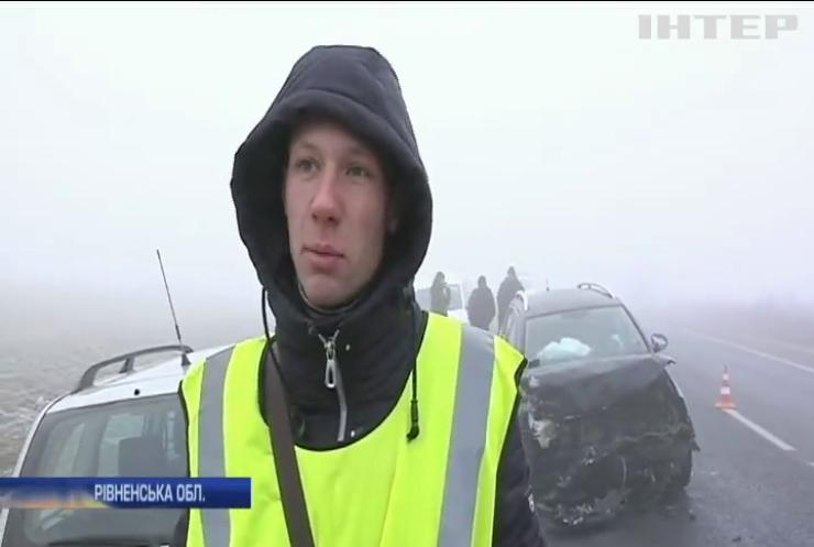 Густий туман спричинив десятки аварій по всій Україні