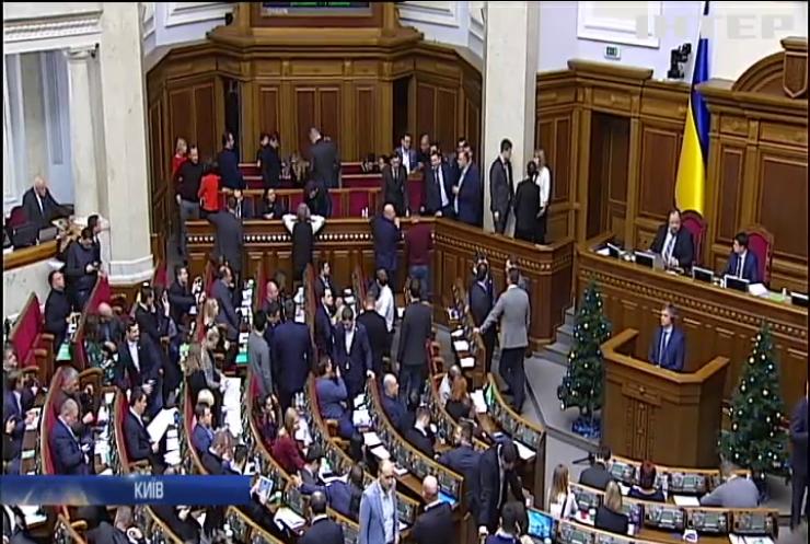 У парламенті завершилося останнє пленарне засідання сесії: про що говорили