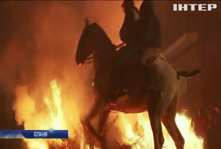 Свято ліхтарів: в Іспанії десятки вершників очистилися вогнем