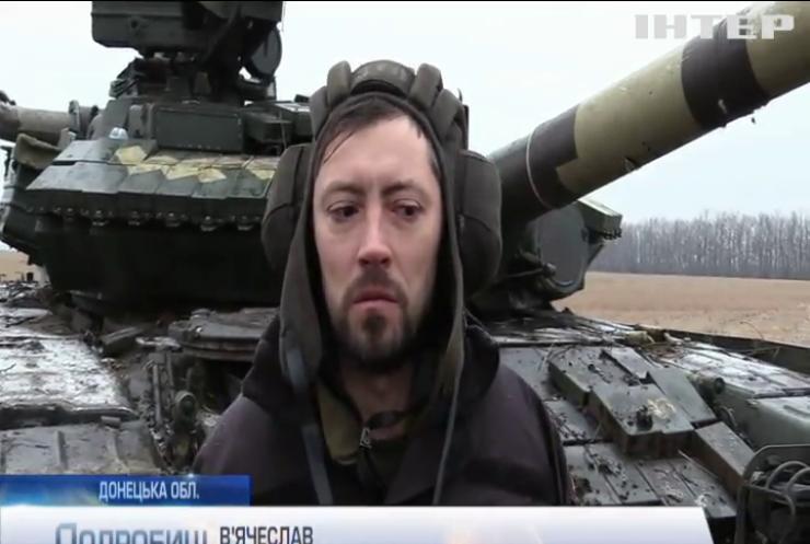 Українські танкісти провели військові навчання у зоні ООС
