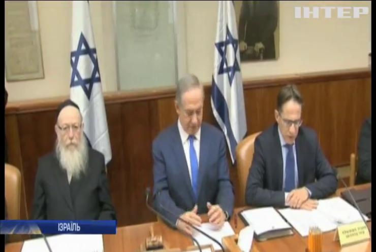 Нетаньягу вимагає для себе депутатської недоторканості