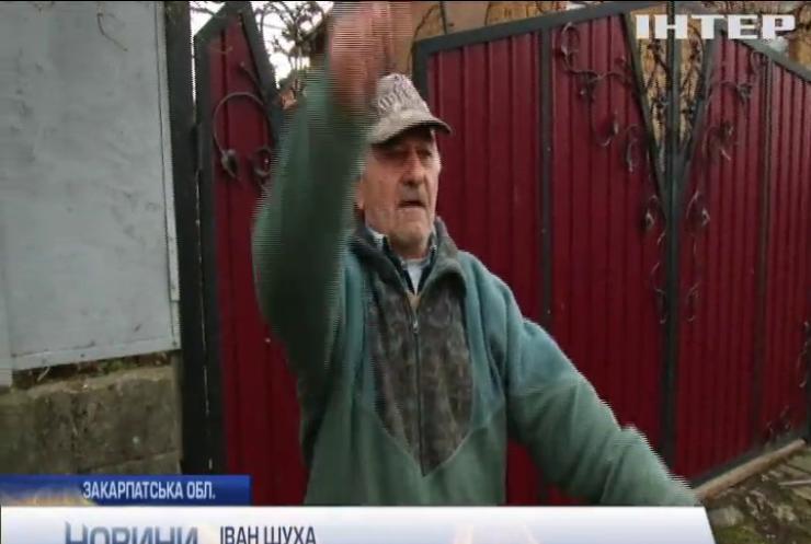 Жителі закарпатського села Щасливе поділилися секретами радісного життя