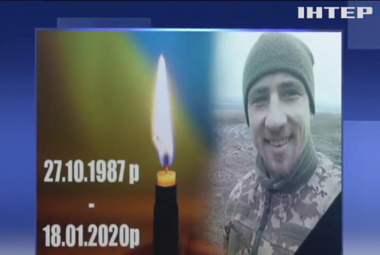 Від ворожої кулі на Донбасі загинув  український військовий
