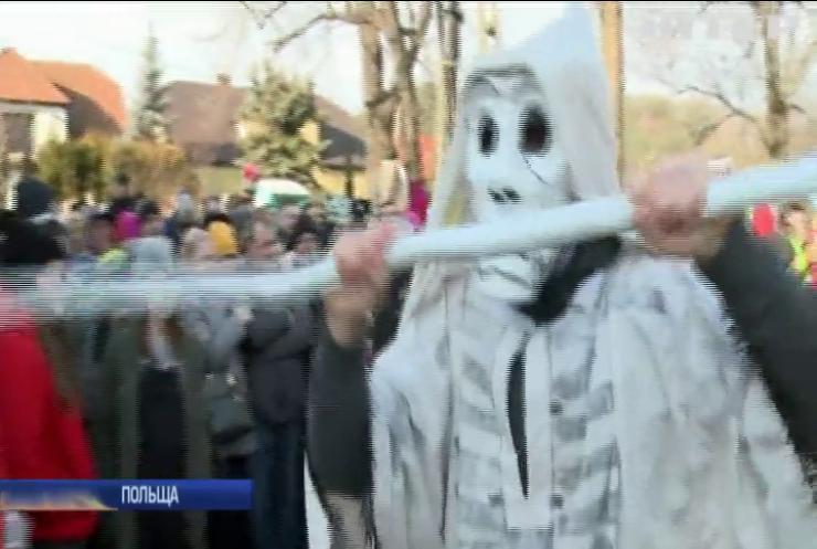 Жителі Польщі яскравим маскарадом відганяли злих духів