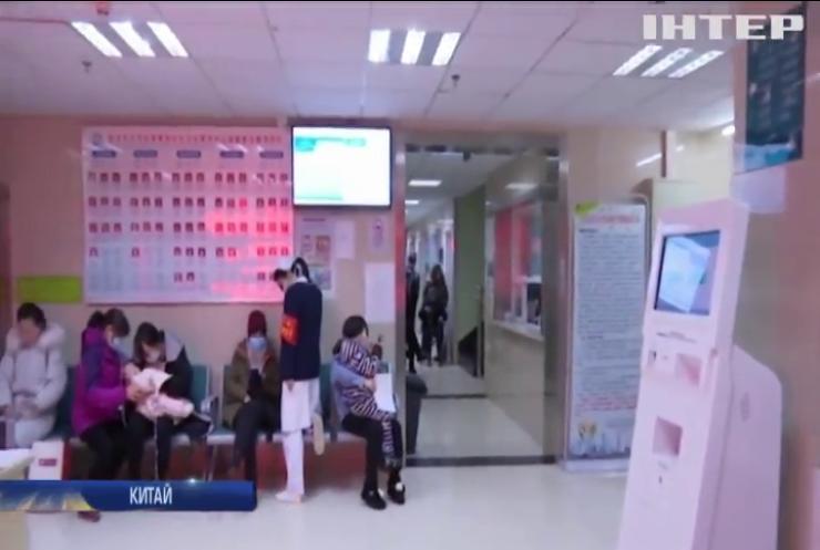 У Китаї зафіксували третю смерть від невідомого вірусу
