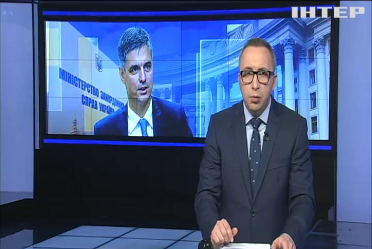 Іранський міністр приїхав до Києва із вибаченнями