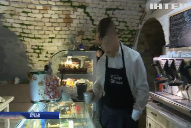 Особливе кафе у Луцьку: відвідувачів пригощають молоді люди із синдромом Дауна