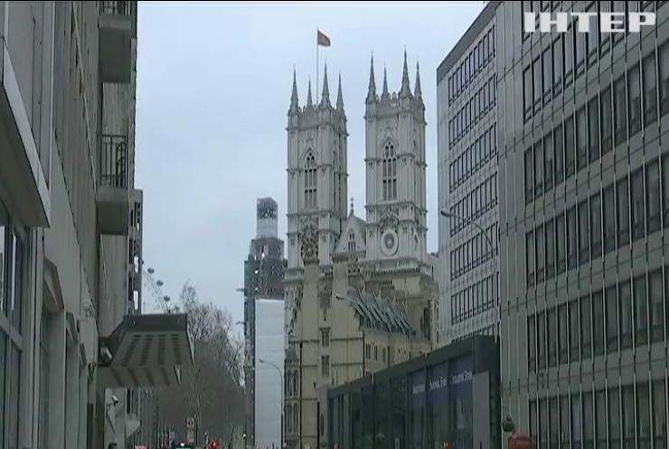 Київ вимагає офіційних вибачень від Лондона