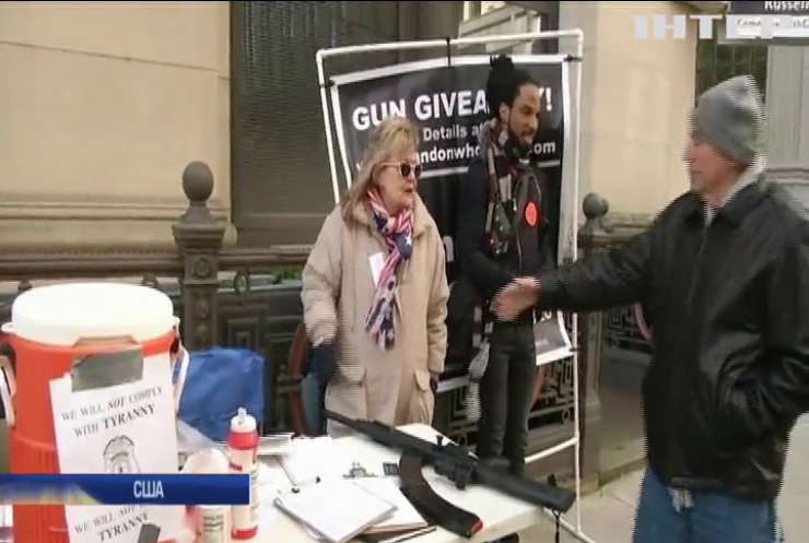 У США спалахнули масові протести на підтримку носіння зброї