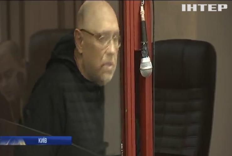 Фігуранта справи щодо вбивства Катерини Гандзюк взяли під варту