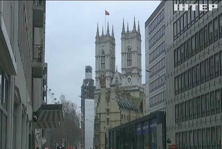 Скандал довкола українського тризуба: Київ вимагає вибачень від Лондона