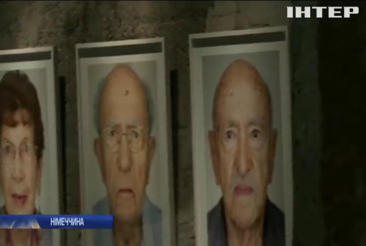 У Німеччині презентували виставку портретів тих, хто пережив Голокост