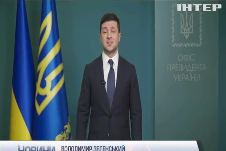 Володимир Зеленський привітав українців зі святом Соборності